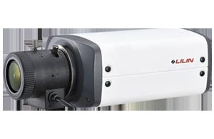 5MP Day & Night Box IP Camera