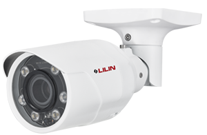 5MP Day & Night Auto Focus IR Bullet IP Camera
