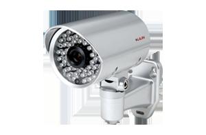 5MP Day & Night Fixed IR Vandal Resistant Bullet Camera