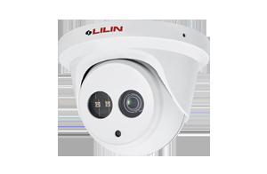 5MP Day & Night Auto Focus IR Vandal Resistant Dome Camera