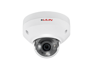 1080P Day & Night Fixed IR Vandal Resistant Dome IP Camera