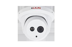 5MP Day & Night Auto Focus IR Vandal Resistant IP Dome Camera