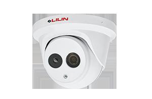 Dual Lens Temperature Measuring Camera