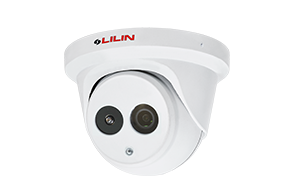 Temperature Measuring Camera with Face Detection